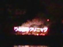 長良川花火大会2